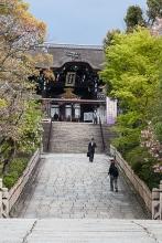Approach via Otani Mausoleum