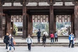 Ninnaji Sanmon Gate