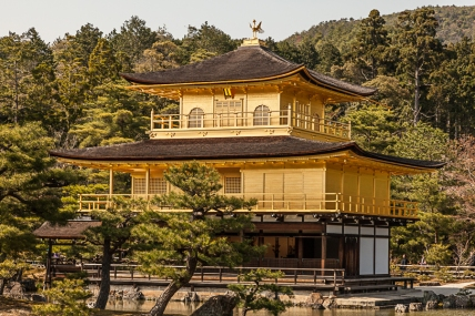 The Golden Pavilion - pic 2