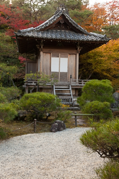 Jibutso-do Shrine - pic 1