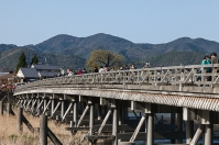 Togetsukyo Bridge - pic 1