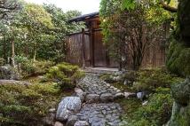 Arashiyama residence - pic 1