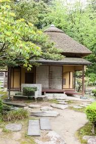 Yugao-tei (Gourd teahouse) - pic 1