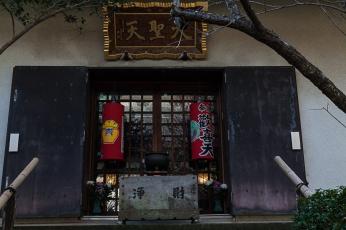 Kamakura general - pic 1