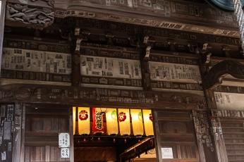Kamakura general - pic 2