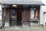 Kamakura general - pic 4