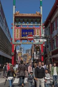 Chinatown - pic 1