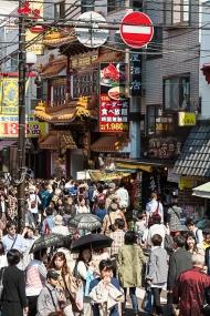 Chinatown - pic 3