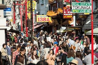 Chinatown - pic 5