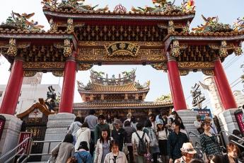 Kanteibyo Temple - pic 2