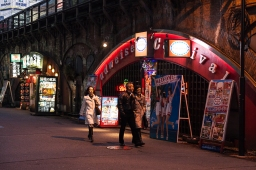 Hibiya after work - pic 2